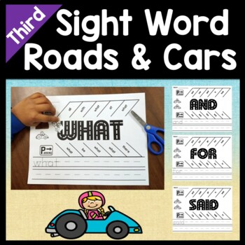 Third Grade Sight Words with Cars and Parking Lots  {41 Words!}
