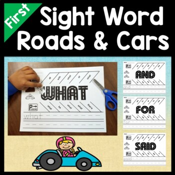 Sight Words First Grade with Cars and Parking Lots {41 words!}