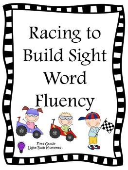 Racing to Build Sight Word Fluency