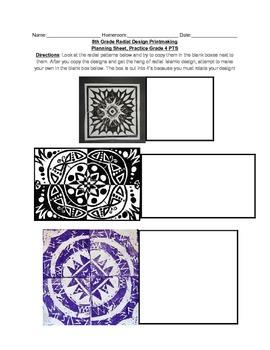 Radial Design Work Sheet / Math & Art / Sub Plans