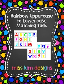 Rainbow Uppercase to Lowercase Alphabet Matching Folder Game
