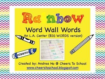 Rainbow Word Wall Words- BIG WORDS version (Freebie)