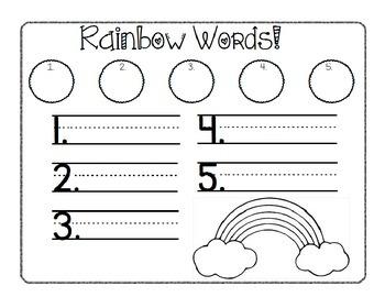 Rainbow Words Generic Sheet