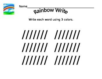 Rainbow Writing Sheet