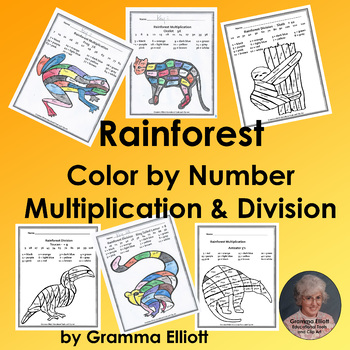 28  Color by Multiplication Facts AND Division Facts Rainf