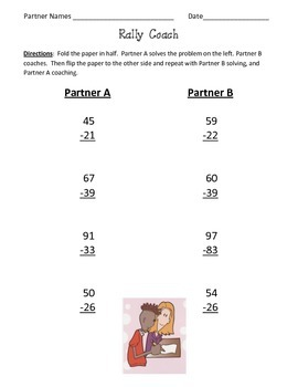 Rally Coach 2-digit subtraction with and without regroupin