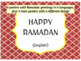 Ramadan Activities with Reading Passage, Task Cards, Puzzl