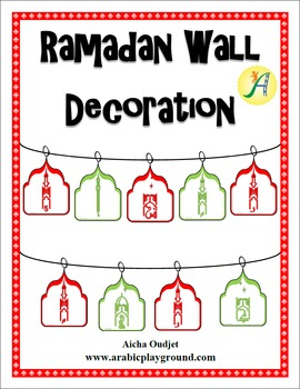 Ramadan Wall Decoration