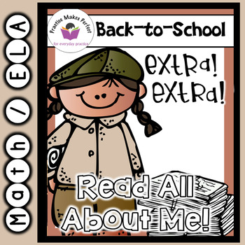 Back-to-School Activities:  Read All About Me