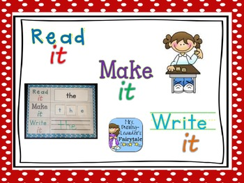 Read, Make, Write Dolch Sight Words