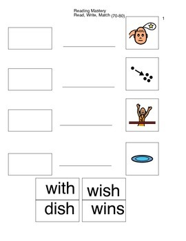 Read Write Match - Reading Mastery K Lessons 70-80