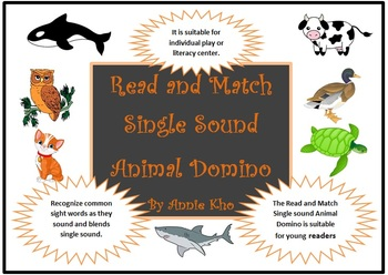 Read and Match Single Sound Animal Domino
