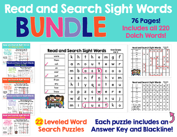 Read and Search Sight Word Puzzles BUNDLE! All 220 Dolch S