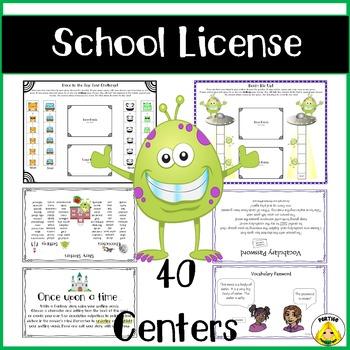 Reading Center Mega Bundle: SITE LICENSE for entire school