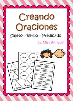 Reading Center - Spanish - Dual Language