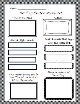Reading Center Worksheet FREEBIE