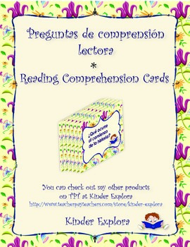 Reading Comprehension Cards - Spanish