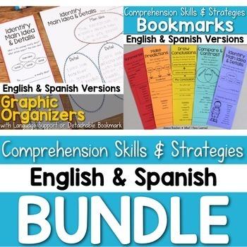 Reading Comprehension English & Spanish BUNDLE