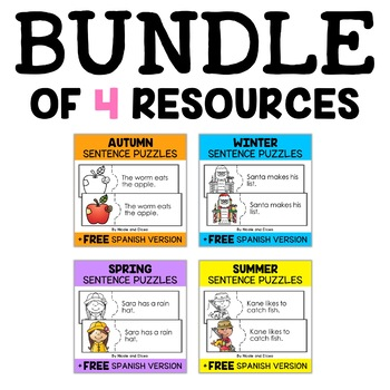 Reading Comprehension Puzzle Bundle