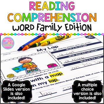 Reading Comprehension Sentences {Word Family Edition}