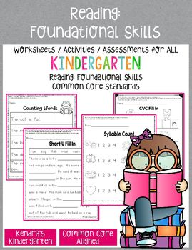 Reading: Foundational Skills Worksheets/Activities for Kin