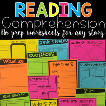 Reading Response or Story Elements Pack