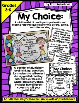 Reading Response/Comprehension Questions -A mini-booklet f