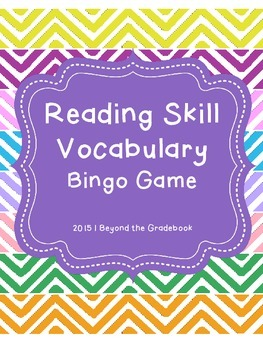 Reading Skills Vocabulary BUNDLE