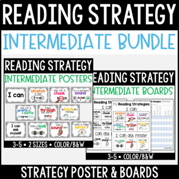 Reading Strategy Bundle {Intermediate}