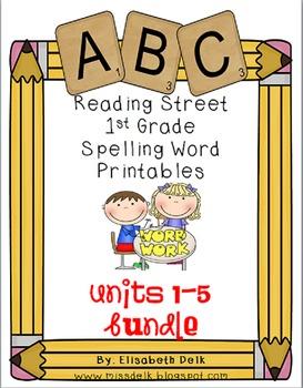 Reading Street 1st Grade Spelling Word Work Printables Bun