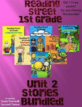 Reading Street 1st Grade Unit 2 Stories Bundled!