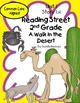 Reading Street 2nd Grade 2013 Unit 1 Stories Bundled!!!