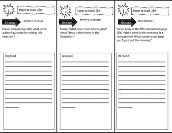 Reading Street 3rd Grade How Do You Raise a Raisin? Trifold