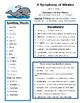 Reading Street 3rd Grade Unit 3 Review Sheets (Bundle)
