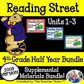 Reading Street 4th Grade Unit 1-2-3 Bundle Supplemental Materials