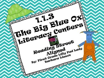 Reading Street Centers and Printables  (The Big Blue Ox)