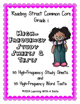 Reading Street FIRST GRADE  High Frequency Study Guides/Te