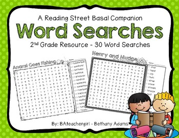 Reading Street Companion *2nd Grade* Word Searches