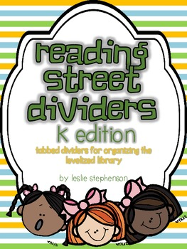 Reading Street Dividers - K edition