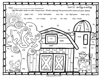 Reading Street FIRST GRADE (free) An Egg is an Egg COLOR BY WORD