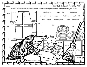 Reading Street FREEBIE Color by Word MOLE AND THE BABY BIR