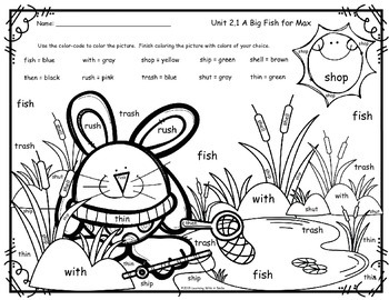 Reading Street FREEBIE First Grade A BIG FISH FOR MAX Colo
