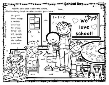 Reading Street FREEBIE Grade 1 SCHOOL DAY Unit R.5 COLOR BY WORD