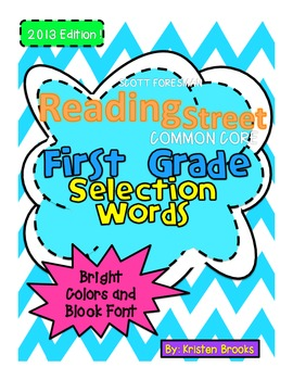 Reading Street First Grade Selection Words (Bright Colors)
