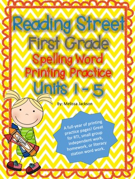 Reading Street First Grade Spelling Practice { Pages for t