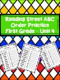 Reading Street - First Grade Unit 4 ABC Order