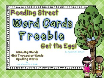 """Reading Street First Grade Word Cards FREEBIE  """"Get the Egg!"""""""