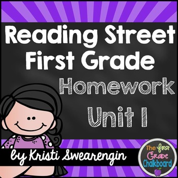 Reading Street Homework Packet  First Grade Units     BUNDLE