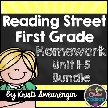 Reading Street Homework Packet: First Grade Units 1-5 BUNDLE