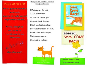 Reading Street- Informational trifold for Sam, Come Back!